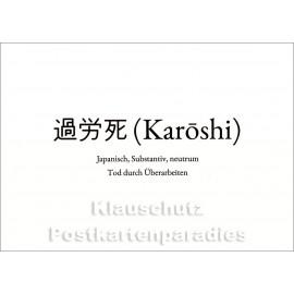 Karoshi | Wortschatz Postkarte