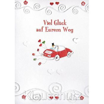 Viel Glück auf eurem Weg - Doppelkarte zur Hochzeit von Discordia