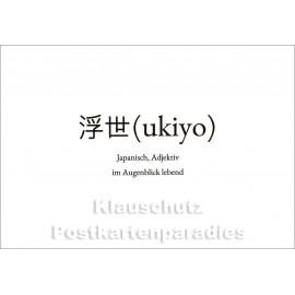 Ukiyo| Wortschatz Postkarte im Discordia Vertrieb
