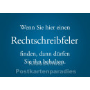 10 Postkarten vom Postkartenparadies zum Thema Schule im Sparpaket. | Rechtschreibfeler - JS311