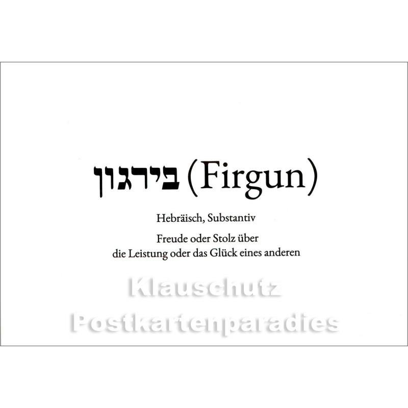 Wortschatzkarte: Firgun | Hebräisch | Freude oder Stolz über die Leistung oder das Glück eines anderen